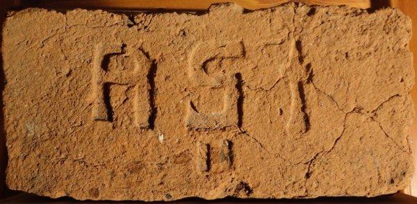 ASt ii - Místo nálezu skládka u Žabčic. Rozměr 28,5x13,5x6,5.